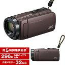 ビデオカメラ JVC ( ビクター / VICTOR ) 32GB 大容量バッテリー GZ-F270-T ブラウン Everio ( エブリオ ) 約4.5時間…