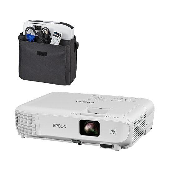 【送料無料】EPSON EB-W05C9 お得祭り2018 キャリングケースセット [ビジネスプロジェクター (3300lm・VGA〜UXGA)]