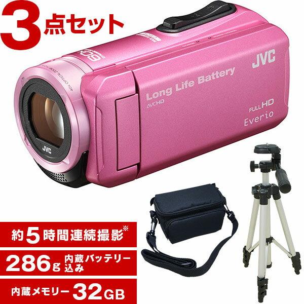 【送料無料】JVC (ビクター/VICTOR) GZ-F100-P (32GBビデオカメラ) + KA-1100 三脚&バッグ付きおすすめセット 運動会 海 プール 結婚式 出産 旅行 成人式 タッチパネル フルハイビジョン