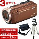 【送料無料】JVC (ビクター/VICTOR) 32GB ビデオカメラ 大容量バッテリー GZ-F100-T + KA-1100 三脚&バッグ付きおす…