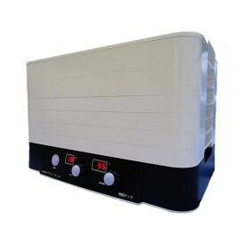 フードドライヤー 食品乾燥機 家庭用 プチマレンギ TTM-435S 東明テック 家庭用食品乾燥機 ドライフルーツ 乾燥野菜