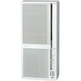 コロナ CWH-A1821-WS シェルホワイト ReLaLa [ウインドエアコン(主に4.5〜7畳用) 冷暖房兼用タイプ] 窓用エアコン ウインドエアコン 冷暖房兼用 おやすみタイマー付 タイマー たいまー リモコン 換気機能 内部乾燥 リララ 窓コン まどこん