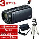 【送料無料】JVC (ビクター/VICTOR) ビデオカメラ 32GB 大容量バッテリー GZ-R470-H + KA-1100 三脚&バッグ付きおす…