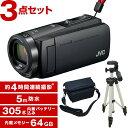 【送料無料】JVC (ビクター) ビデオカメラ 64GB 大容量バッテリー GZ-RX670-B + KA-1100 三脚&バッグ付きセット 防水…