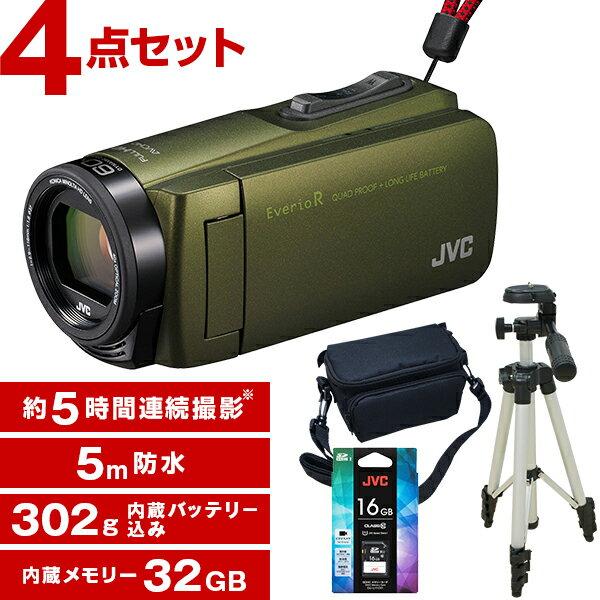 【送料無料】JVC GZ-R470-G カーキ Everio R 三脚&バッグ&メモリーカード(16GB)付きセット [フルハイビジョンメモリービデオカメラ(32GB)] 旅行 アウトドア 学芸会 成人式 卒園 入園 卒業式 入学式に必要なもの 結婚式 出産 小型 コンパクト 小さい