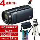 【送料無料】JVC GZ-R470-H アイスグレー Everio R 三脚&バッグ&メモリーカード(16GB)付きセット [フルハイビジョンメモリービデオカメ...