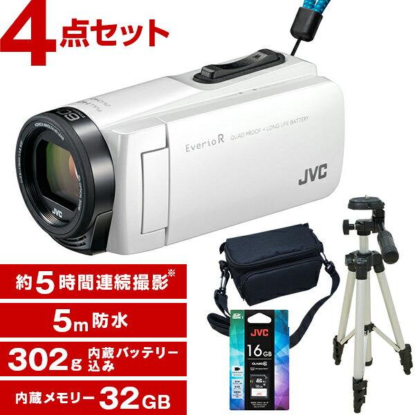 JVC GZ-R470-W シャインホワイト Everio R 三脚&バッグ&メモリーカード(16GB)付きセット [フルハイビジョンメモリービデオカメラ(32GB)] 長時間録画 運動会 学芸会 海 プール 卒園 入園 卒業式 入学式 結婚式 出産 旅行 アウトドア 小型 コンパクト 小さい