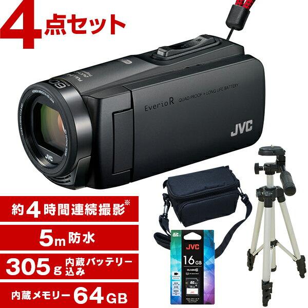 JVC(ビクター) ビデオカメラ 64GB 大容量バッテリー GZ-RX670-B マットブラック Everio R 三脚&バッグ&メモリーカード(16GB)付きセット 長時間録画 旅行 アウトドア 学芸会 成人式 卒園 入園 卒業式 入学式に必要なもの 結婚式 出産 小型 コンパクト 小さい