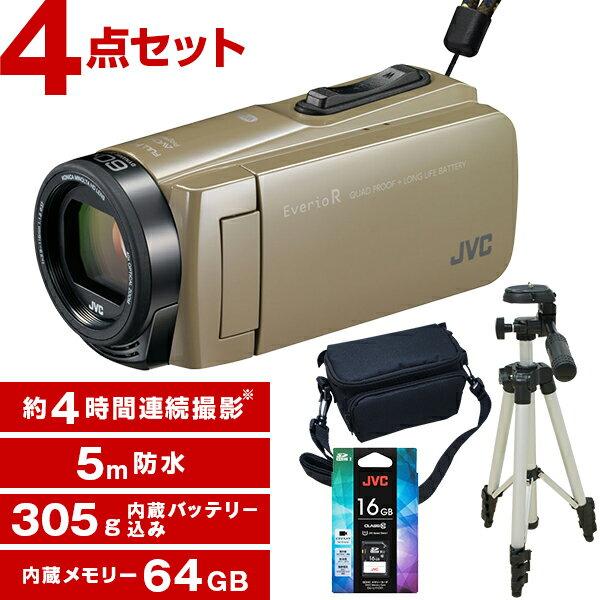 【送料無料】JVC(ビクター)ビデオカメラ 64GB 大容量バッテリー GZ-RX670-C サンドベージュ 三脚&バッグ&メモリーカード(16GB)付きセット 長時間録画 旅行 アウトドア 学芸会 成人式 卒園 入園 卒業式 入学式に必要なもの 結婚式 出産 小型 コンパクト 小さい