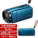 【送料無料】JVC (ビクター/VICTOR) ビデオカメラ 64GB 大容量バッテリー GZ-RX670-A アクアブルー 約4.5時間連続使…