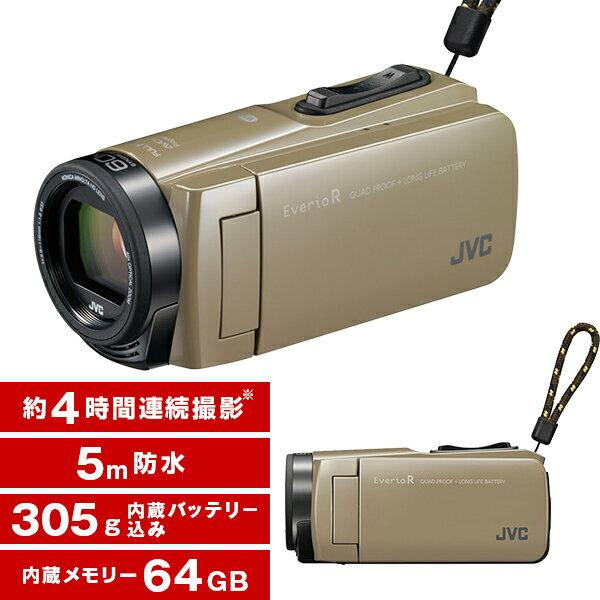 【送料無料】JVC (ビクター/VICTOR) ビデオカメラ 64GB 大容量バッテリー GZ-RX670-C サンドベージュ) 約4.5時間連続使用可能 運動会 学芸会 旅行 アウトドア 長時間録画 旅行 アウトドア 学芸会 成人式 卒園 入園 卒業式 入学式に必要なもの 結婚式 出産 小型 小さい