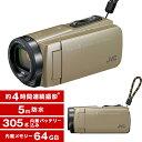 【送料無料】JVC (ビクター/VICTOR) ビデオカメラ 64GB 大容量バッテリー GZ-RX670-C サンドベージュ) 約4.5時間連続…
