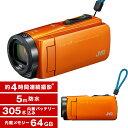 【送料無料】JVC (ビクター/VICTOR) ビデオカメラ 64GB 大容量バッテリー GZ-RX670-D サンライズオレンジ 約4.5時間連…