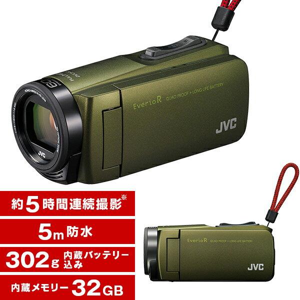 【送料無料】(レビューを書いてプレゼント!4月24日まで)JVC (ビクター/VICTOR) GZ-R470-G カーキ [フルハイビジョンメモリービデオカメラ(32GB)(フルHD)] Everio R(エブリオ) 約5時間連続使用のロングバッテリー 防水 防滴 防塵 耐衝撃 耐低温