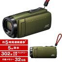 【送料無料】JVC (ビクター/VICTOR) GZ-R470-G カーキ [フルハイビジョンメモリービデオカメラ(32GB)(フルHD)] Everio…