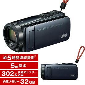 【送料無料】ビデオカメラ JVC ( ビクター / VICTOR ) 32GB 大容量バッテリー GZ-R470-H アイスグレー Everio R ( エブリオ ) 防水 約5時間連続使用可能 旅行 卒園 入園 卒業式 入学式に必要なもの 成人式 アウトドア 学芸会 結婚式 出産 コンパクト 小さい