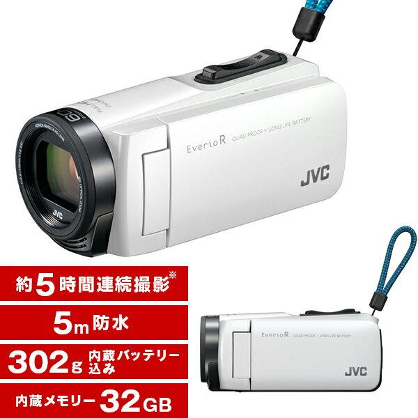 【送料無料】(レビューを書いてプレゼント!4月24日まで)JVC (ビクター/VICTOR) GZ-R470-W シャインホワイト [フルハイビジョンメモリービデオカメラ(32GB)(フルHD)] Everio R(エブリオ) 約5時間連続使用のロングバッテリー 運動会 学芸会 海 プール