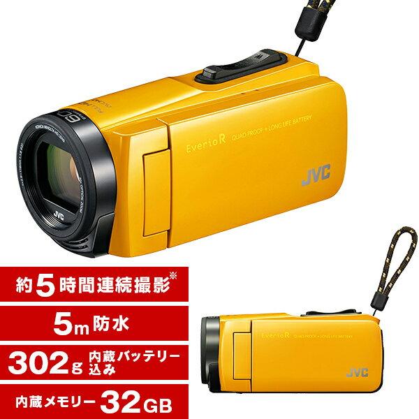 【送料無料】JVC (ビクター/VICTOR) GZ-R470-Y マスタードイエロー [フルハイビジョンメモリービデオカメラ(32GB)(フルHD)] Everio R(エブリオ) 約5時間連続使用のロングバッテリー 旅行 アウトドア 学芸会 成人式 卒園 入園 卒業式 入学式 結婚式 出産 小型 小さい