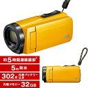 【送料無料】JVC (ビクター/VICTOR) GZ-R470-Y マスタードイエロー [フルハイビジョンメモリービデオカメラ(32GB)(フ…