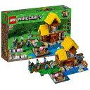 【送料無料】LEGO レゴ(LEGO)マインクラフト 畑のコテージ 21144
