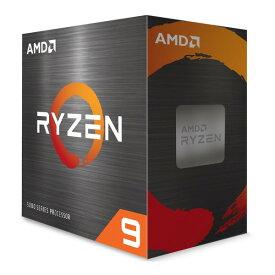 AMD 100-100000059WOF Ryzen 9 5950X BOX [ CPU ]