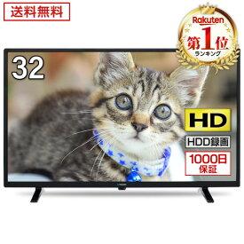 【10%OFFクーポン配布中】テレビ 32型 液晶テレビ スピーカー前面 メーカー1,000日保証 TV 32インチ 32V 地上・BS・110度CSデジタル 外付けHDD録画機能 HDMI2系統 VAパネル 壁掛け対応 maxzen マクスゼン J32SK03 レビューCP500m