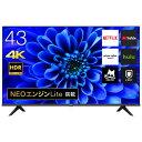43インチ 4Kテレビ ハイセンス 43型 YouTube 43E6G 43V型 地上 BS CSデジタル 液晶テレビ 4Kチューナー内蔵 VOD搭載 …