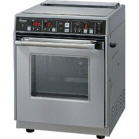 リンナイ RCK-10AS-LP [業務用 卓上ガスオーブン(プロパンガス用・22L)] AC100V マイコン制御 連続スパーク点火 イースト発酵機能付 ネクストサイン表示機能付