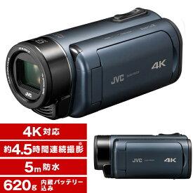 ビデオカメラ JVC 4K GZ-RY980-A ディープオーシャンブルー Everio R ダブルSDスロット搭載 旅行 アウトドア 成人式 出産 結婚式 入学式 卒業式 入園 卒園 学芸会 小型 小さい