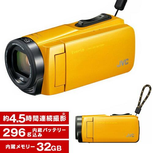 JVCGZ-F270-Yマスタードイエロー[フルハイビジョンメモリービデオカメラ(32GB)]