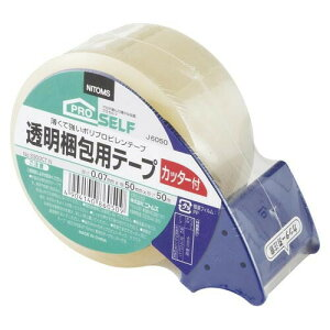 ニトムズ 透明梱包テープ 50mmx50m テープカッター付
