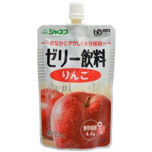 キューピー ジャネフ ゼリー飲料 りんご 100g