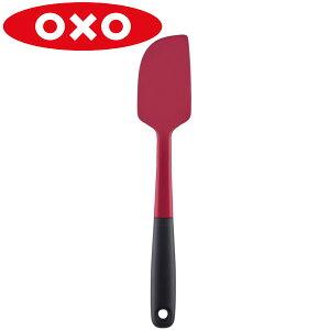 OXO(オクソー)シリコンスパチュラ M ラズベリー 11134903フライ 返し へら スパチュラ シリコン 耐熱 食洗機 ソース ジャム 生クリーム お菓子 ケーキ 食器洗い機 対応  ピンク