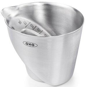 OXO(オクソー) ステンレスアングルドメジャーカップミニ(60ml) 3112600キッチン スケール カップ はかり 目盛り はかり 計量 おしゃれ