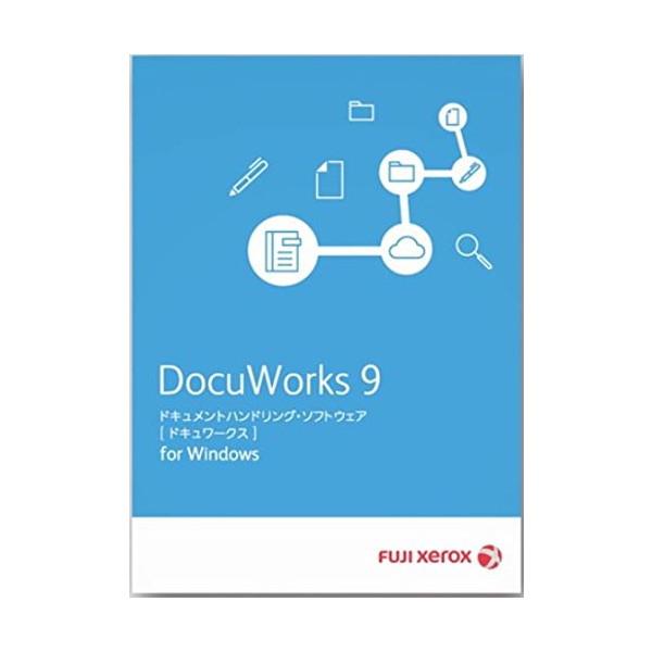 【送料無料】fujixerox DocuWorks 9 アップグレード ライセンス認証版/1ライセンス 基本パッケージ