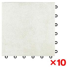 【10個セット】TOTO AP30MU04UFJ ベイクホワイト バーセア MUシリーズ [ベランダタイル ]