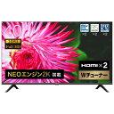 40インチテレビ Hisense ハイセンス 40型 40A35G [ 40V型 地上・BS・CSデジタル フルハイビジョン 液晶テレビ ] 買い…