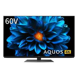 SHARP 4T-C60DN1 AQUOS [60V型 地上・BS・110度CSデジタル 4K対応 液晶テレビ]