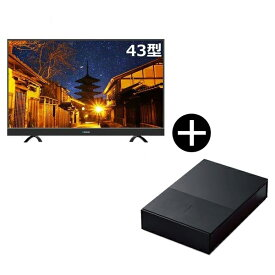 maxzen JU43SK03 お得な録画用USB外付けハードディスク1TBセット(ブラック) [ 43V型 地上・BS・110度CSデジタル 4K対応液晶テレビ ]