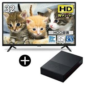 maxzen J32CH02 + 録画専用外付けHDD(1TB)セット [ 32V型 地上・BS・110度CSデジタルハイビジョン液晶テレビ ]