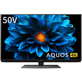 SHARP 4T-C50DN2 AQUOS [ 50V型 地上・BS・110度CSデジタル 4K内蔵 LED液晶テレビ ]