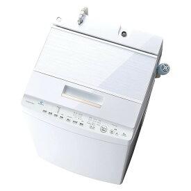 東芝 AW-8DH1 グランホワイト ZABOON 簡易乾燥機能付 洗濯機 白 8kg シンプル パワフル しっかり洗い 抗菌 部屋干し 臭い 軽減 脱水 からみにくい 低騒音 槽洗浄 洗濯量 二人暮らし 3人家族 買い替え AW8DH1