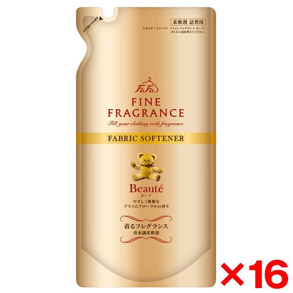 【送料無料】【16個セット】ファーファ ファインフレグランス ボーテ 500ML 詰替 濃縮柔軟剤 香水調プライムフローラルの香り