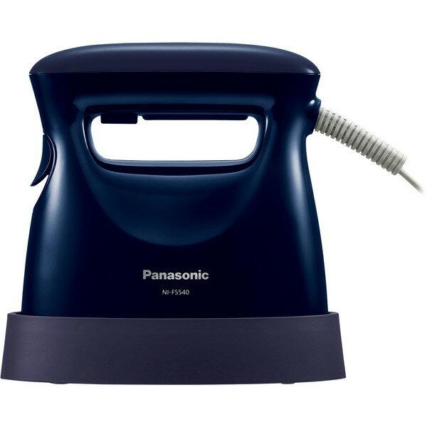 【送料無料】PANASONIC NI-FS540-DA ダークブルー [衣類スチーマー]