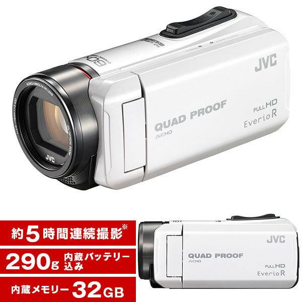 【送料無料】JVC GZ-R400-W パールホワイト Everio R [ハイビジョンメモリービデオカメラ (32GB)] 小型 防水対応 運動会 学芸会 海 プール 旅行 結婚式 出産 小さい 小型 思い出 野球 サッカー 釣り