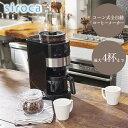 siroca シロカ SC-C111 ブラック 黒 コーン式全自動コーヒーメーカー 珈琲 豆 粉 両方使用可能 豆自動計量 コーン式ミ…