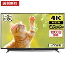 【1000円クーポン】テレビ 55型 4K 55インチ液晶テレビ JU55SK03 メーカー1,000日保証 地上・BS・110度CSデジタル 外…