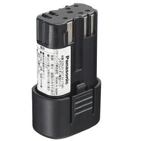 PANASONIC EZ9L21 [7.2V リチウムイオン電池パック]