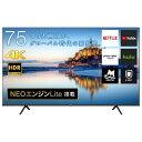 【正規販売店】 Hisense ハイセンス 75A6G 75V型 75型 75インチ 地上 BS CSデジタル 4Kチューナー内蔵 液晶テレビ 大…