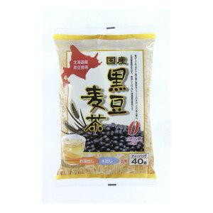 小谷穀粉 国産黒豆麦茶40袋
